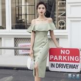 一字肩吊帶連身裙2020新款夏夜店性感女裝修身顯瘦中長款包臀裙子 FX4747 【野之旅】