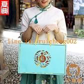 中秋月餅禮盒包裝高檔創意手提中國風月餅禮品盒空盒定制【宅貓醬】