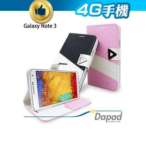 出清 側翻皮套 三星 Note3 / Galaxy J 側掀 可立式 可插卡 雙色 高質感 星光紋 Dapad ~4G手機