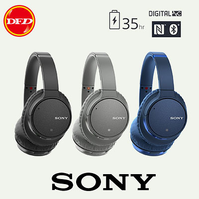 SONY 索尼  WH-CH700N 兩色可選 無線藍牙降噪NFC 耳罩式耳機 黑/藍 公司貨