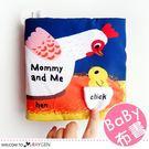 母子早教布書,裡面有很多獨立的小配件、內置響紙,供寶寶探索!