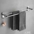 不銹鋼浴室掛毛巾架免打孔衛生間廚房掛架子毛巾桿置物架雙桿廁所 3C優購