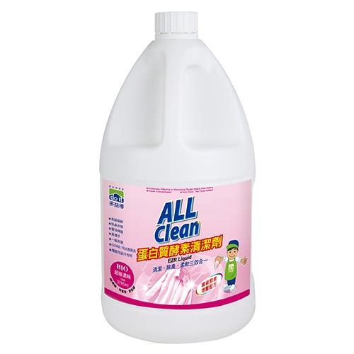 多益得蛋白質酵素清潔劑(洗衣)3785CC 贈量杯1個