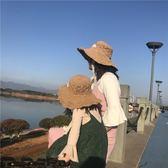 草帽女兒童春夏季出游遮陽帽寶寶戶外防曬帽海邊度假沙灘帽折疊帽gogo購