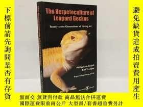 二手書博民逛書店The罕見Herpetoculture of Leopard GeckosY174741 rdvrnced