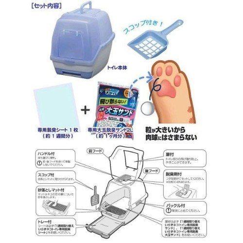 【培菓平價寵物網】IRIS銀離子抗菌》雙層抽屜式貓便盆TIO530F(全配)