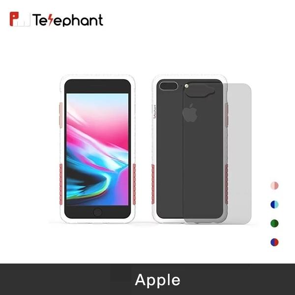 【實體店面】Telephant太樂芬 iPhone 6 / 7 / 8 / PLUS / SE NMDER 抗汙防摔手機殼 (白框/黑框)