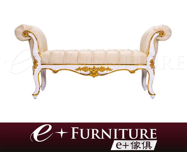 『 e+傢俱 』AB13 奧茲 Oz 新古典家具 歐式風格 | 床尾椅 | 長凳 | 家具訂製 | 躺椅 可訂製