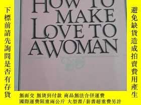 二手書博民逛書店HOW罕見TO MAKE LOVE TO A WOMANY292