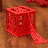 創意結婚喜糖盒木盒50個小號中國風式婚禮糖果盒木質婚慶喜糖盒子  居家物語