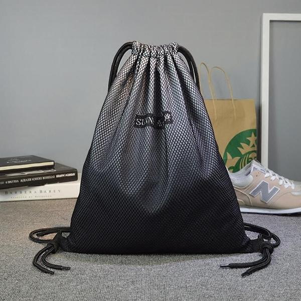 束口包 原創漸變潮街頭運動抽繩後背背包學生防水束口袋簡約環保袋男女包 芊墨 618大促