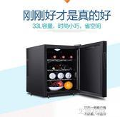 科榮 KWS-12T2恒溫紅酒櫃電子冰吧葡萄酒櫃家用小冰箱QM『艾麗花園』