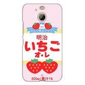 [10 evo 手機殼] HTC 10evo M10F 軟殼 保護套 外殼 草莓牛奶