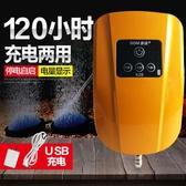 水泵 魚缸超靜音氧氣泵交直流兩用充電增氧泵養魚釣魚便攜式小型增氧機 非凡小鋪