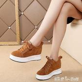 女鞋子秋冬季內增高女鞋厚底時尚顯瘦絨面休閒運動鞋單鞋  潔思米