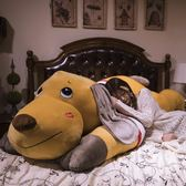 可愛趴趴狗公仔毛絨玩具狗狗玩偶超萌韓國布娃娃女孩睡覺懶人抱枕