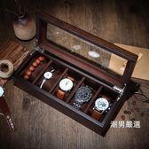 手錶收藏盒 木質制手錶盒手錶串盒首飾項鍊收納盒收藏盒展示盒五錶位 2色(一件88折)
