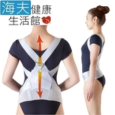 百力軀幹裝具(未滅菌)【海夫健康生活館】ALPHAX 護腰帶 脊椎固定腰帶1入 日本製