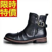 馬丁靴-真皮革魅力明星同款休閒韓風男中筒靴63ac20[巴黎精品]