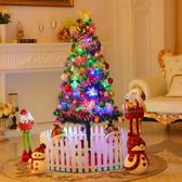黑五好物節圣誕節裝飾兒童小型圣誕樹迷你60cm套裝百搭潮品