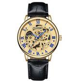大氣男款男士全自動防水機械男錶潮雙面鏤空透底鋼帶皮帶機械手錶