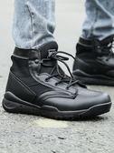 高幫軍靴作戰靴男夏季透氣超輕特種兵戰術靴作訓鞋登山陸戰靴