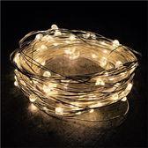 交換禮物-串燈迷你房間led小彩燈閃燈串燈銅線USB滿天星星燈掛燈裝飾銅絲小燈泡