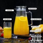 冷水壺涼白開水果汁大容量玻璃耐高溫耐熱防爆家用扎壺套裝檸檬壺   良品鋪子