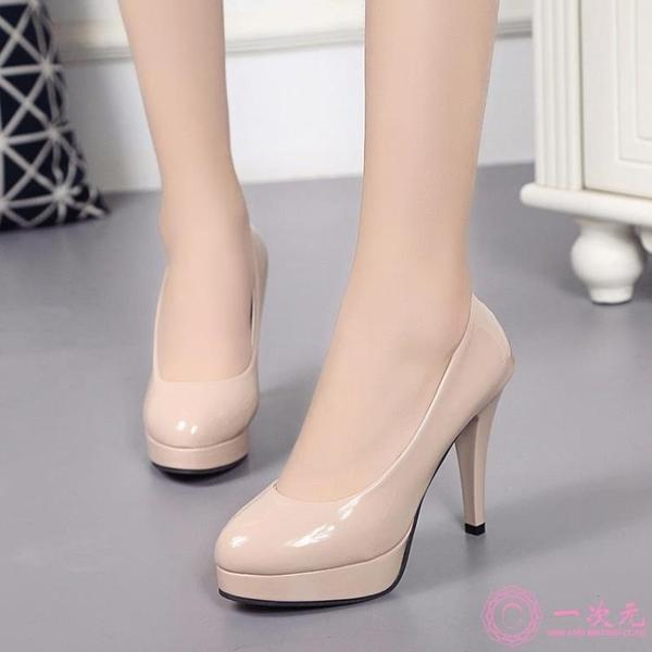 高跟鞋 正韓黑色工作鞋2020秋新款圓頭鞋漆皮防水台細跟高跟鞋女時尚單鞋