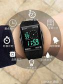 手錶潮男中學生青少年兒童男孩韓版防水初中男男童運動電子錶 樂活生活館
