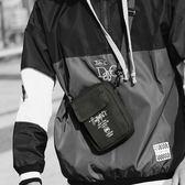 優惠兩天-ins超火包土酷蹦迪胸前包嘻哈斜挎包運動女小包手機包男迷你煙包【限時八八折】