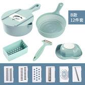 廚房切菜神器多功能切片器切菜器家用切絲器刨絲器切土豆絲擦絲器