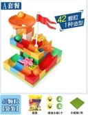 兒童滑道積木桌拼裝玩具益智力樂高
