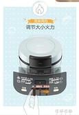 電餅鐺家用雙面加熱華夫餅機小型迷你鬆餅蛋糕機可拆卸全自動YYP【免運快出】