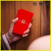 紅包袋 結婚用品婚慶紅包硬質創意個性喜字萬元利是封