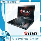 MSI微星 GT83VR 7RE-274...