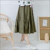 裙子  裏原宿個性不對稱抽繩長裙   二色-小C館日系