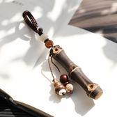 一念佛珠原創手工竹根鑰匙扣汽車掛件竹 情侶掛件 創意禮物 年貨必備 免運直出