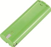 家樂美二代割草機專用配件電池加購區