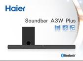 最頂款【Haier海爾】SoundBar聲霸 116W超大功率 A3W Plus藍芽無線劇院音箱+重低音