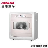 【台灣三洋 SANLUX】7.5公斤電子式乾衣機SD-88U(只送不裝)