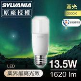喜萬年SYLVANIA 13.5W LED小小冰極亮燈泡 黃光-4入