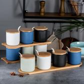 廚房用品陶瓷調味罐三件套創意佐料瓶調料盒套裝家用四件套帶蓋勺