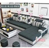 L型沙發 簡約現代布藝沙發 可拆洗L型貴妃沙發組合 大小戶型客廳家具整裝T 多色