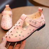 兒童女涼鞋 新款韓版潮女童涼鞋鏤空兒童單鞋皮鞋時尚休閒鞋透氣鞋子【聖誕節快速出貨八折】