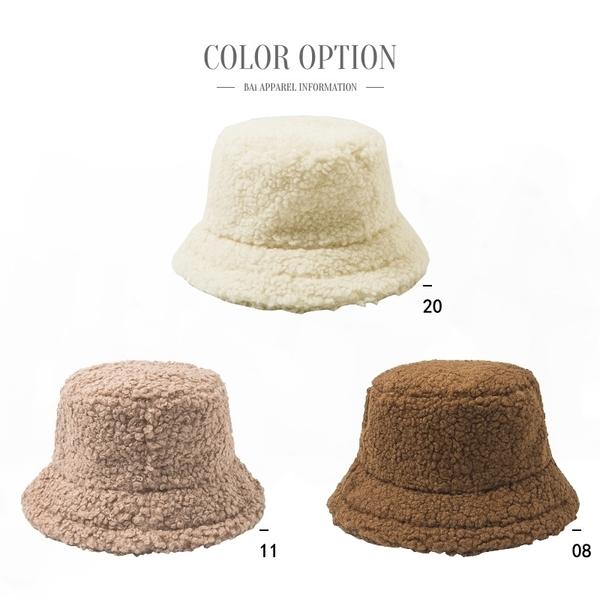 漁夫帽 QQ羊羔毛可折疊平頂遮陽盆帽-BAi白媽媽【308427】