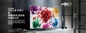 【含贈品】國際牌49吋4K日製LED聯網電視 TH-49FX800W