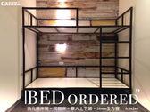 床架設計  3尺單人床  全方管38mm極粗 消光黑【空間特工】床架組_寢具_可訂製_床台S3A618