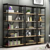 書櫃北歐經濟型置物架簡易客廳創意隔板簡約鋼木書架組合展架書柜 LH5127【123休閒館】