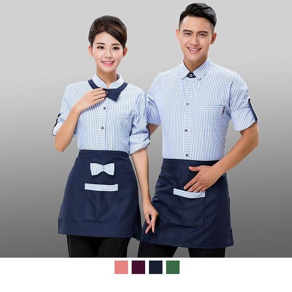 晶輝專業團體制服*CH040*酒店餐廳服務員工作服長袖 茶樓火鍋店飯店前廳工作制服